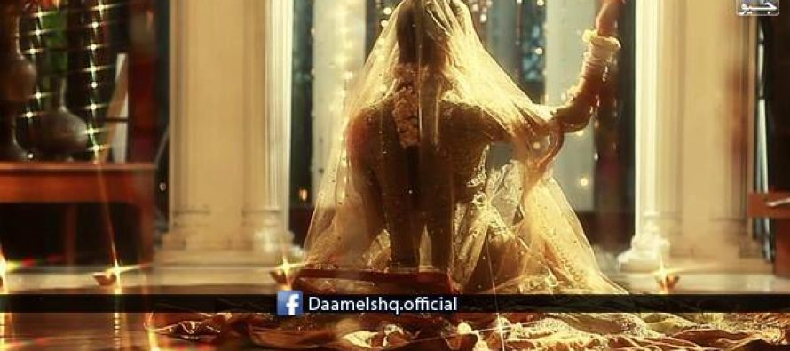 Telefilm Daam-e-Ishq on Geo TV-See Pictures