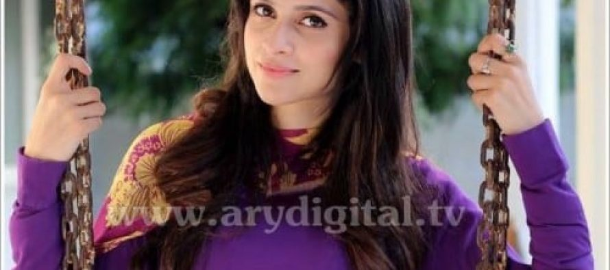 Drama Serial 'Meri Beti' to go on-air soon