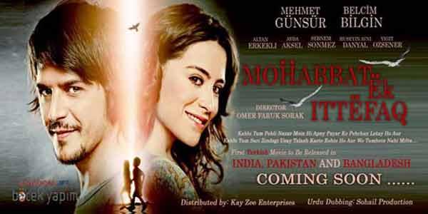 Mohabbat-Ek-Ittefaq-Movie