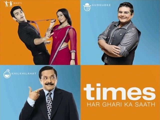Times TV