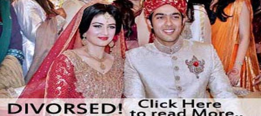 Ehsam-ul-Haq Confirms his marriage failure –Sources!