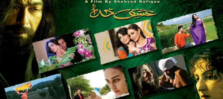 'Ishq Khuda' Listed for screening at Bollywood Film Festival, Norway!