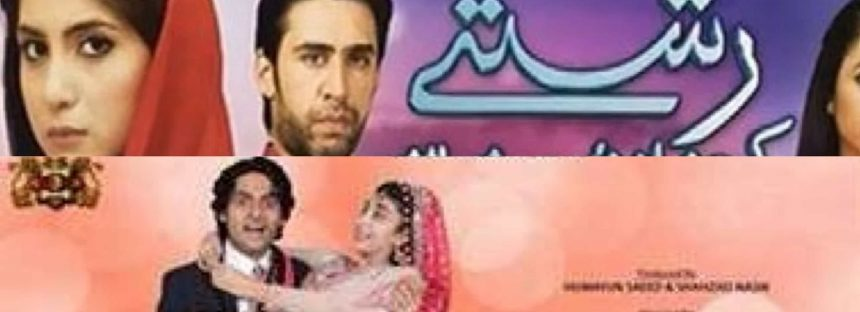 The Filminess in Dramas Nowadays!