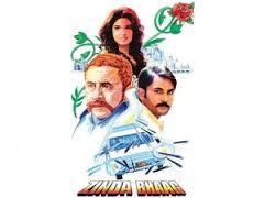 zindaga bhaag 2