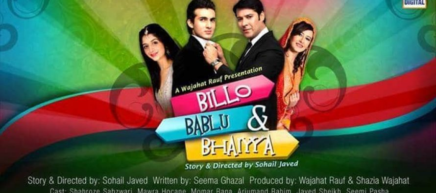 Billo, Bablu and Bhaiyaa to go on air soon!