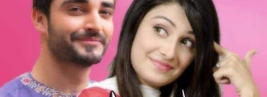Drama Serial Pyaray Afzal Coming Soon On ARY Digital