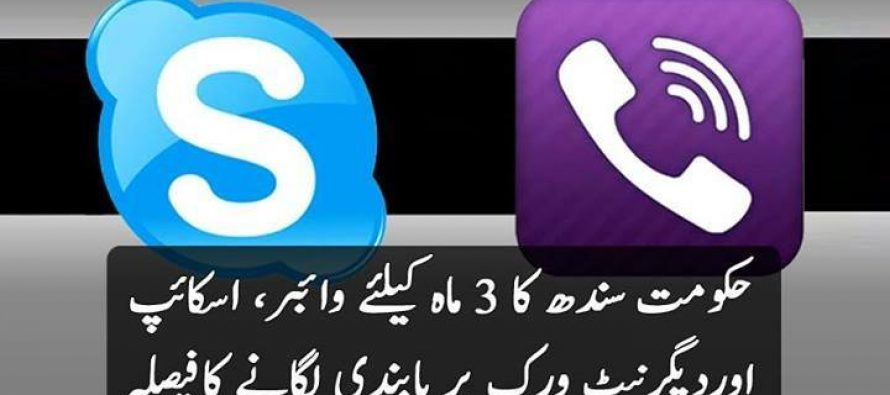 Whatsapp, Viber, Tango Shut in  Karachi-Sindh, for 3 Months-Sources!