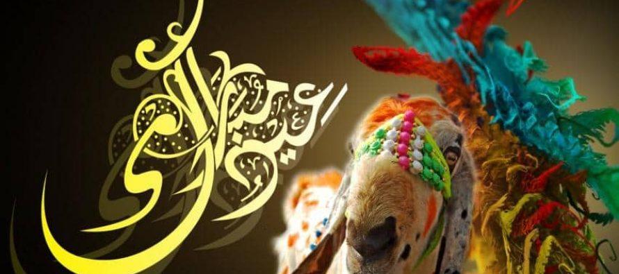 Eid-ul-Azha Mubarak Readers!!
