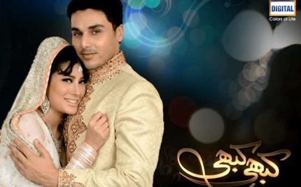 Kabhi Kabhi – Episode 05