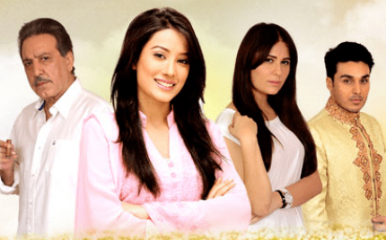 Kabhi Kabhi – Episode 07