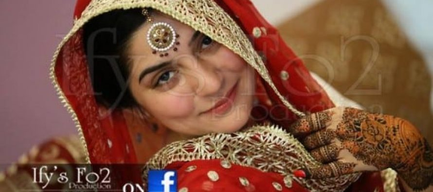 Sanam Baloch's Nikah/Wedding Pictures Released