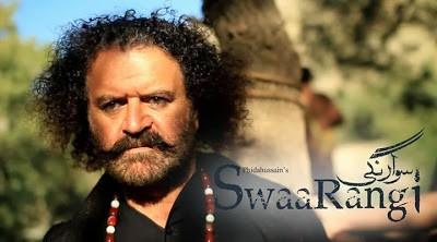Swaarangi-Picture-10