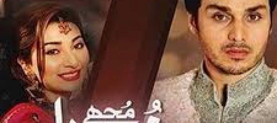 MKPYH Episode 09 – Bari Nazuk Surat-e-Haal Hai!