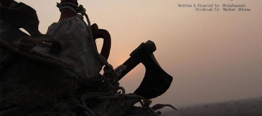 Swaarangi – The Melting Embers (Coming Soon)