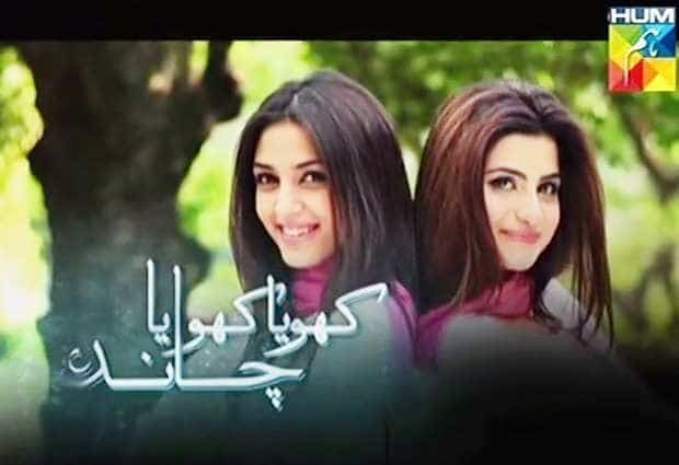 Khoya Khoya Chand – Episode 4