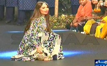 Reema's Shoe Broken on the Ramp But Look at Her Confidence!
