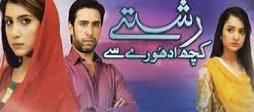 Ali Rehman Khan – Arsal of Rishtey Kuch Adhoray Sey