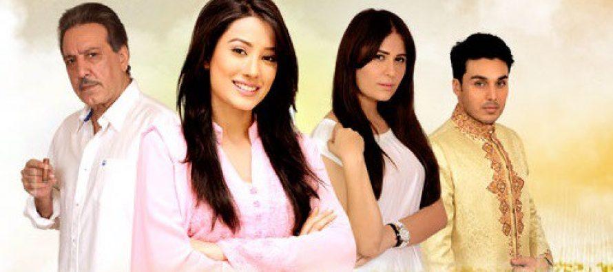Kabhi Kabhi – Episode 10.