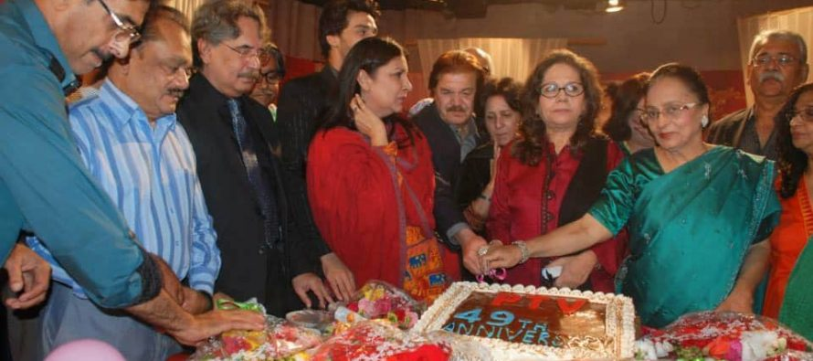 PTV Celebrates its 49th Anniversary in Lahore