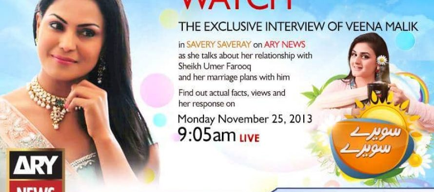 Veena Malik's exclusive interview in 'Saveray Saveray' on ARY News