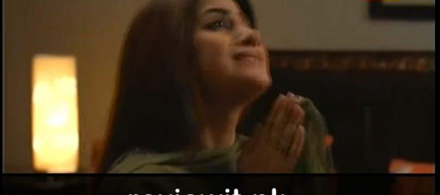 'RIshtay Kuch Adhooray Se' Takes A Turn-Finally!