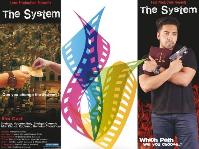 572475-system-1372947640-318-640x480