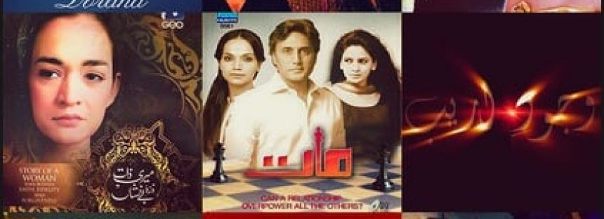 Charm of Umera Ahmed Dramas