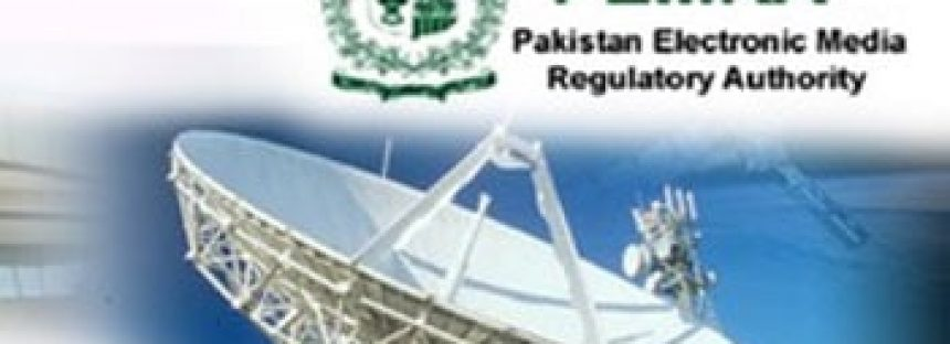 PEMRA Complaint Cell for October 2013