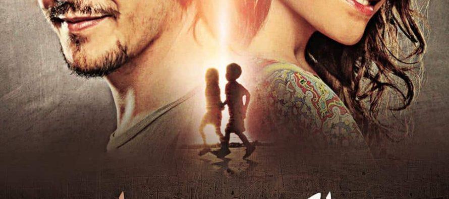 First Turkish movie 'Mohabbat Ek Ittifaq' will release in January 2014