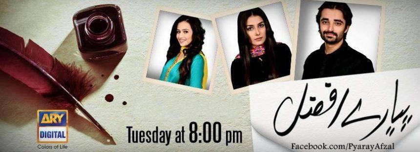 Pyarai Afzal – Episode 1 & 2