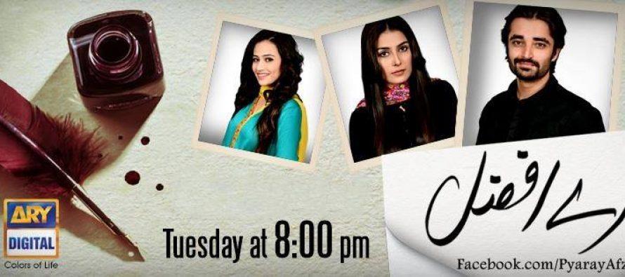 Pyarai Afzal – Episode 4