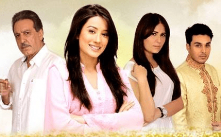 Kabhi Kabhi – Episode 13.