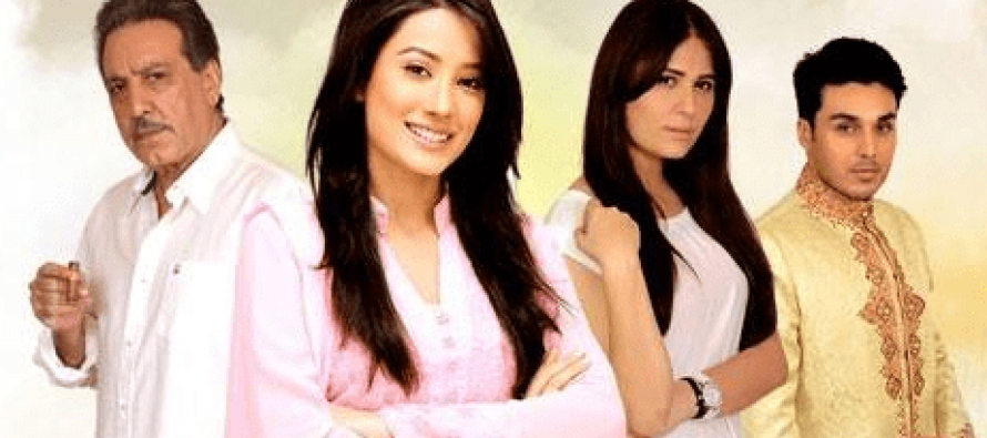 Kabhi Kabhi – Episode 13.