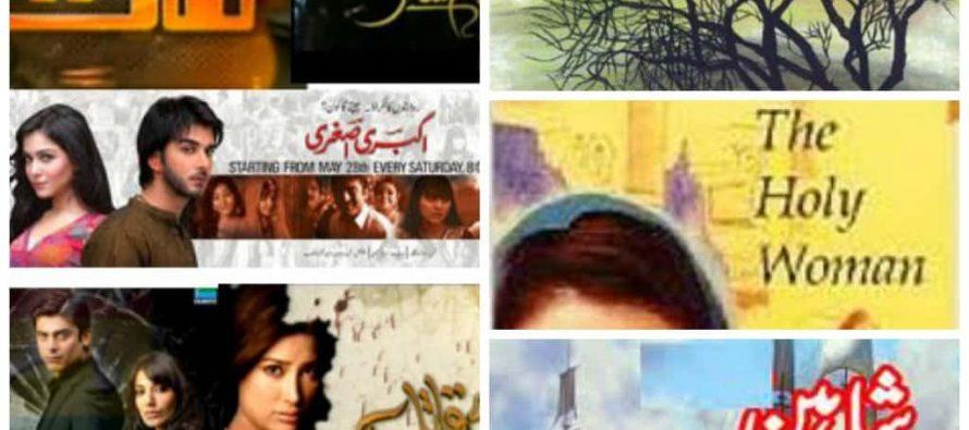 Novels that should be Dramatized