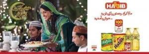 Habib-Print-Ad