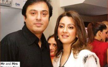 Family Interview of Nauman Ejaz and Rabia Nauman