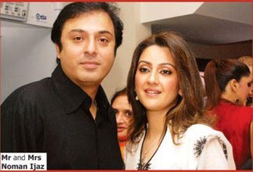 Asif and huma wedding