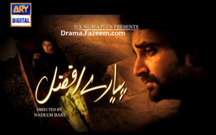 Pyarai Afzal – Episode 3