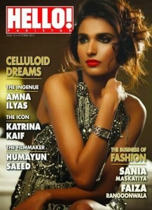 amna ilyas on hello cover page