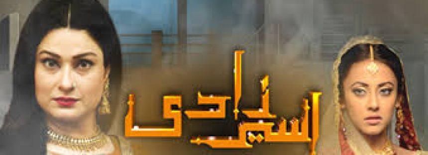 Aseer Zadi Episode 16 – Review