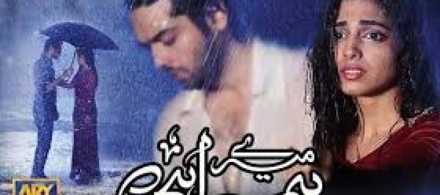 Mere Humrahi Episode 18-20 – Review