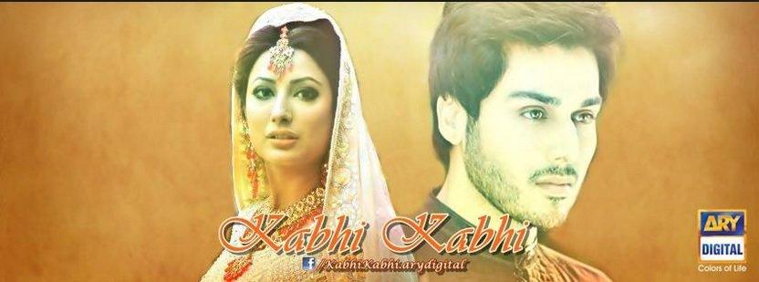 kabhi