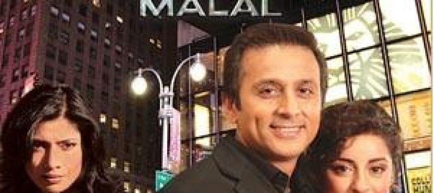 Malal (حب وندم) – on Arabic Channel
