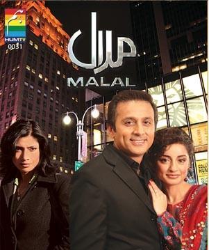 malal hum tv