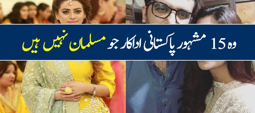 Famous Celebrities From Pakistan Who are Non Muslim