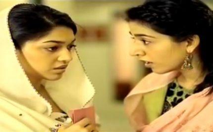 Mohabbat Subha Ka Sitara Hai – Episode 3