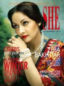 she_mag_pakistan