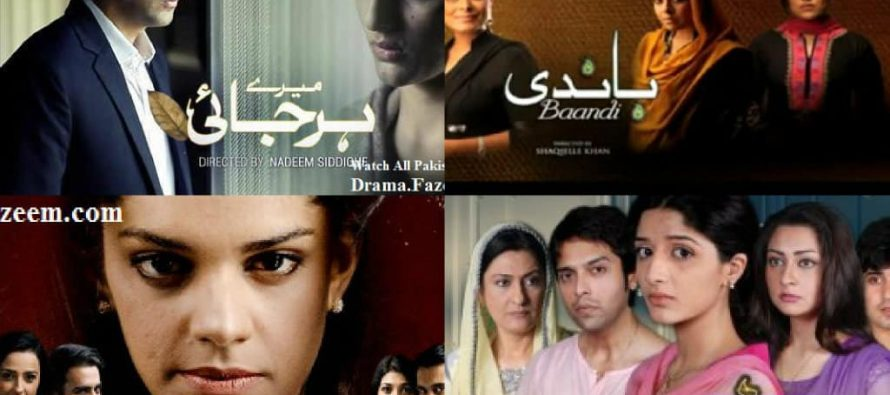 Entertainment Media's Role in Spreading Hopelessness