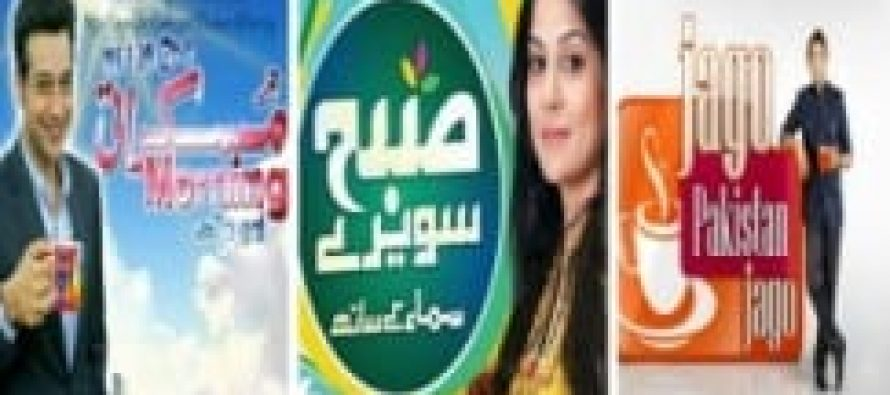 The Pakistani Morning Shows