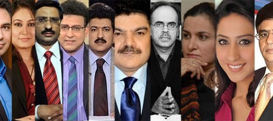 Top Five Anchors of Pakistan